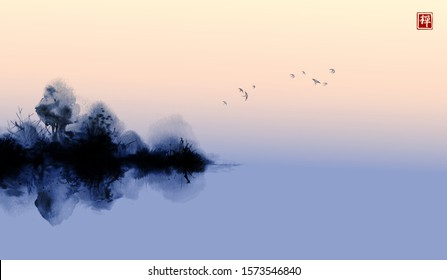 Misty island with forest trees and birds in sunrise sky. Traditional oriental ink painting sumi-e, u-sin, go-hua. Hieroglyph - zen.