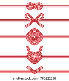 mizuhiki : decorative Japanese cord made from twisted paper. paper strings.