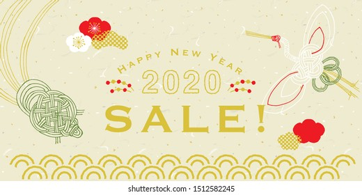 Mizuhiki illustration for 2020 new year sale poster decorative Japanese cord made from twisted paper. paper strings.