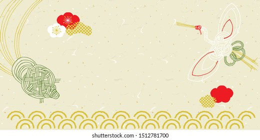 Mizuhiki illustration for 2020 new year  decorative Japanese cord made from twisted paper. paper strings.