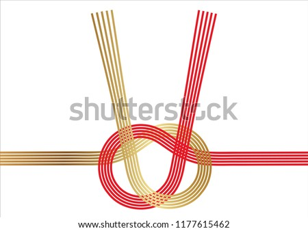 Mizuhiki Japanese Decoration Strings New Greeting Stock Vector