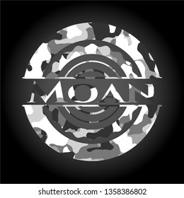 Moan on grey camo pattern