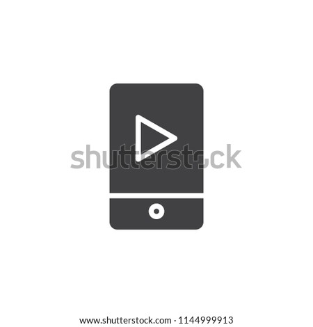 Mobile Music Player Vector Icon Filled Stock Vector (Royalty Free