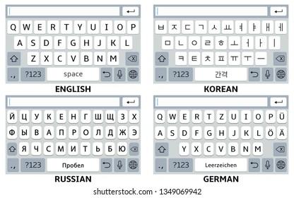 Mobile phone virtual keyboards: English, Korean, German, Russian alphabet