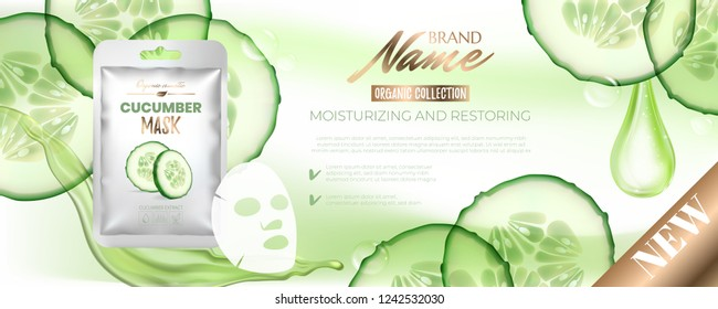 Mock up advertising for cucumber fabric face mask with a moisturizing effect. Advertising concept for a magazine or catalog. Cosmetics Packaging Design