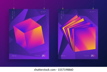 Modern abstract design background. Futuristic posters flyers with geometric elements shapes and small japanese text (english translation: «poster design» and «style»). Eps 10 vector illustration