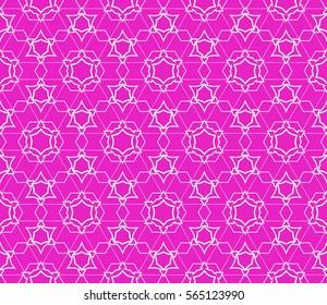 Modern abstract floral pattern. vector illustration. for invitation, wedding, wallpaper