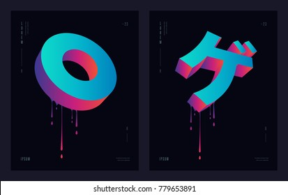 Modern abstract geometric design. Circle and japanese letter «Ge». Futuristic posters flyers with liquid ink splashes. Eps 10 vector illustration