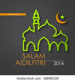 "Modern aidilfitri graphic design. Salam Aidilfitri literally means celebration day. Maaf zahir & batin means ""I seek forgiveness (from you) physically and spiritually"""