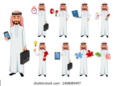 Modern Arab business man, set of nine poses. Successful businessman cartoon character. Handsome young male entrepreneur. Vector illustration