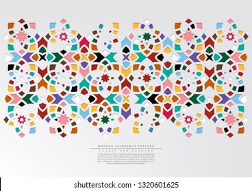 Modern arabesque floral pattern colorful background template vector design