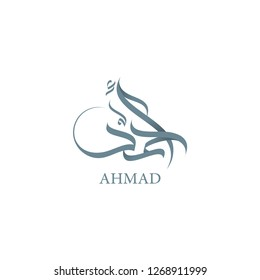 Modern arabic calligraphy of Ahmad name in freehand style. Vector logo