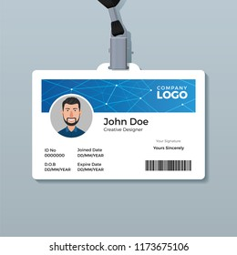 Membership Cards Template Hd Stock Images Shutterstock
