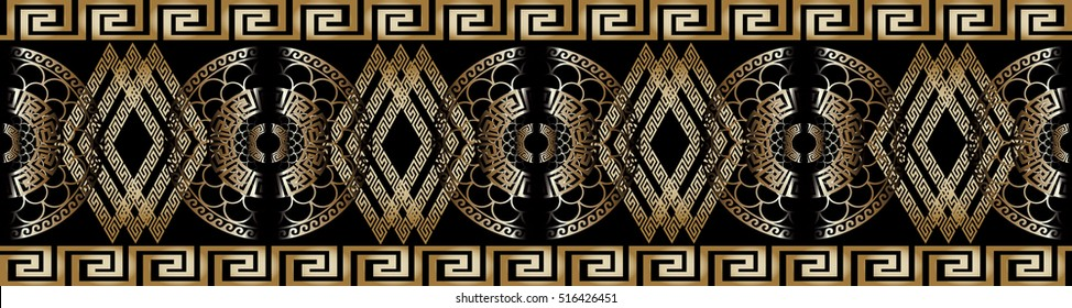 Modern border. Geometric vector seamless pattern background wallpaper illustration with gold 3d vintage greek key, circles, rhombus and venetian ornaments.3d decor with shadows and highlights