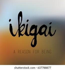 modern calligraphy word ikigai. vector illustration