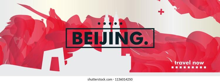 Modern China Beijing skyline abstract gradient website banner art. Travel guide cover city vector illustration