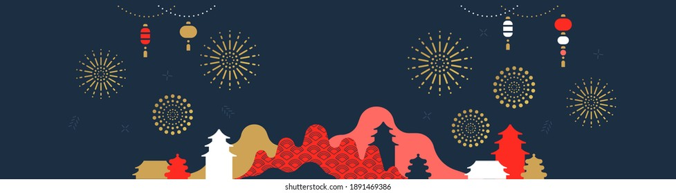 Modern chinese city landscape with empty copy space background. Flat geometric style asian skyline and gold firework night sky. China holiday concept, party invitation, generic asia travel design.