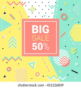 Modern colorful poster, banner, flyer template in the Memphis style. Big Sale. Special offer. Up to 50% discount.