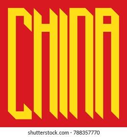 modern constructivism gothic style china
