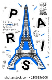 Modern country sightseeing. T-Shirt Design & Printing, clothes, bags, posters, invitations, cards, leaflets etc. Vector illustration hand drawn. France. Eiffel Tower