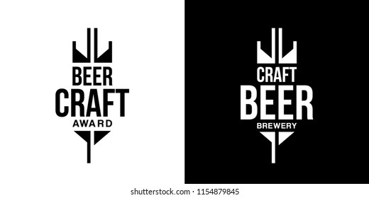 Modern craft beer drink isolated vector logo sign for brewery, pub, brewhouse or bar. Premium quality wheat logotype tee print badge illustration. Brewing fest fashion t-shirt emblem design set.
