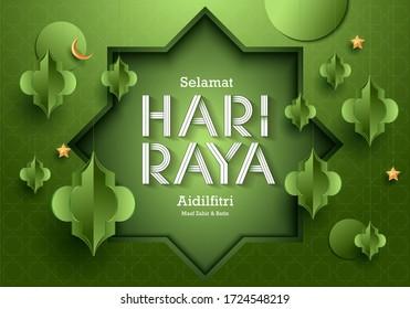 modern and elegant hari raya greeting with lanterns, moon and stars. The malay words means 'happy hari raya', 'may you forgive us'. vector format.
