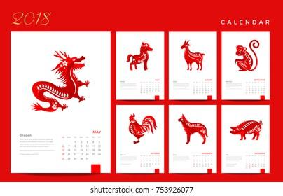 Modern Elegant Red Chinese Zodiac Animals 2018 Calendar Illustration