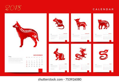 Modern Elegant Red Chinese Zodiac Animals 2018 Calendar Illustration