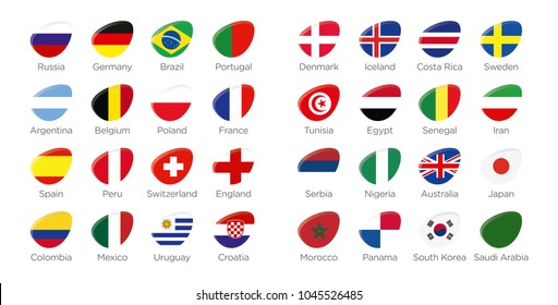 Modern ellipse icon symbols of participating countries to the tournament in asia