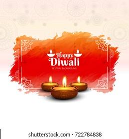 Modern happy diwali background