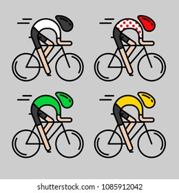 Modern Illustration of cyclists. Side view of bicyclists in yellow, green, white and red polka dot jerseys isolated on gray. Cycling concept for professional bycicle race. Thin line style vector