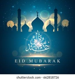 Modern Islamic Eid Mubarak Card Illustration