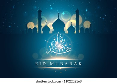 Modern Islamic Eid Mubarak Wide Background Banner And Card Illustration