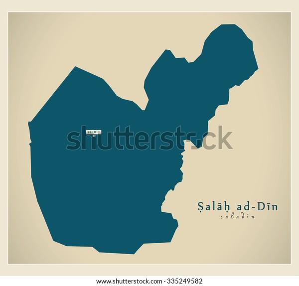 Modern Map Salah Addin Iq Stock Vector (Royalty Free) 335249582