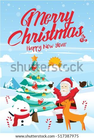 Modern Nice Detail Merry Christmas Card Stock Vector (Royalty Free ...