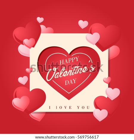 Modern Romantic Happy Valentine Card Suitable Stock Vector Royalty