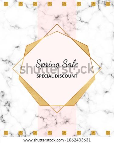 Modern Sale Card Geometric Design Frame Stock Vector Royalty Free