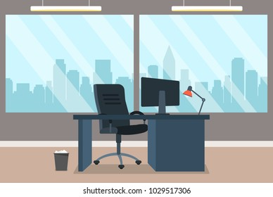 modern stylish office. The boss's office. flat vector illustration