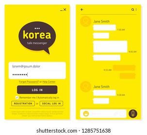 Modern talk messenger template. Korean popular messenger.