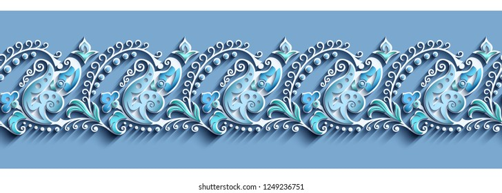 Modern vector volumetric ornamental stripe background. Trendy craft style illustration. 3d effect imitation