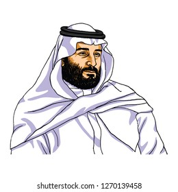 Mohammad bin Salman Vector Portrait Caricature Drawing. Riyadh, December 4, 2018
