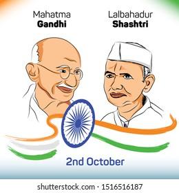 Mohandas Karam Chandra Gandhi Birthday & Lal Bahadur Shastri Birthday - 2nd October - Happy Gandhi Jayanti Former India Prime Minister Lal Bahadur Shastri Jayhind & Nation of Father Indian Mahatma Gan