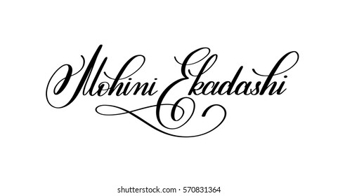 Mohini Ekadashi hand written lettering inscription to indian spring holiday celebrate may 6, calligraphy vector illustration isolated on white background