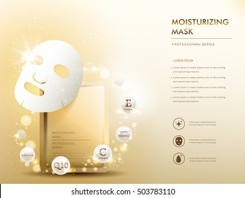 moisturizing mask blank package model, 3d illustration for cosmetic ads or magazine