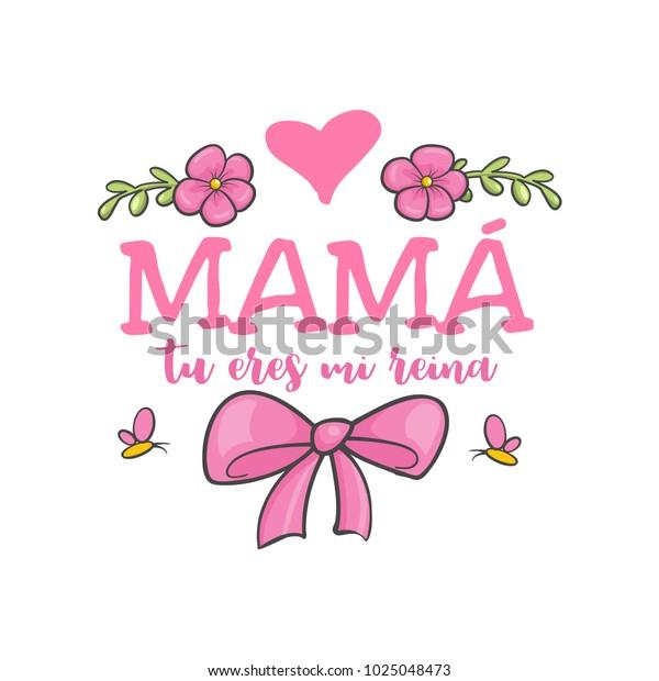 Image Vectorielle De Stock De Maman Tu Es Ma Reine