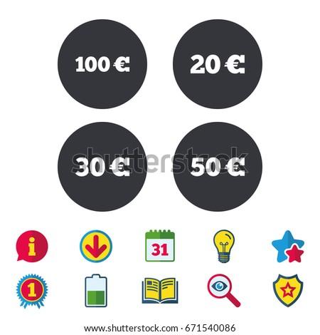 Money Euro Icons 100 20 30 Stock Vector Royalty Free 671540086