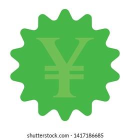 Money icon. Yen sign icon. JPY currency symbol. Money illustration.