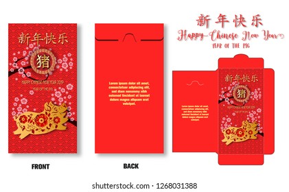 Money packet template for chinese new year 2019.money red envelopes packet (9 x 17 Cm) Pig Zodiac sign and Plum on red chinese style Background.(Chinese Translation : happy chinese new year,Year pig)