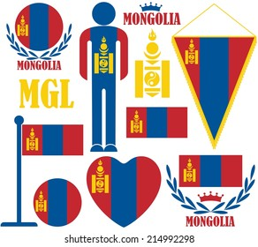 Mongolia. Logo. Vector Illustration.