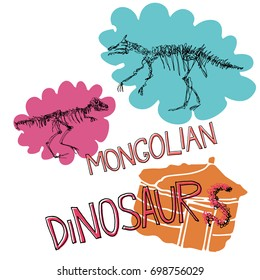 Mongolian dinosaurs skeleton  hand drown vector image